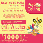 NEW YORK PUJA ASSOCIATION GV 10001