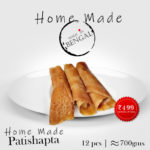 Home Made Patishapta 12PCS